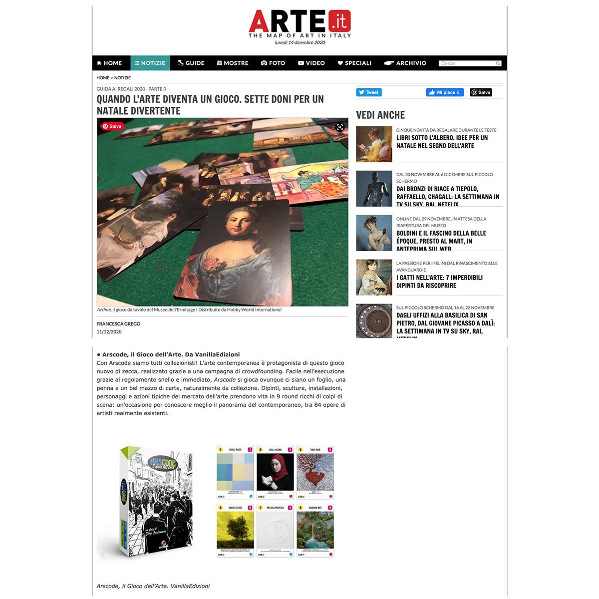 QUANDO L'ARTE DIVENTA UN GIOCO. SETTE DONI PER UN NATALE DIVERTENTE | arte.it